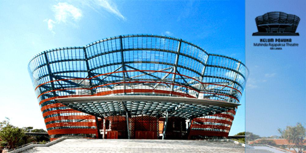 The Nelum Pokuna (Lotus Pond) – Mahinda Rajapakse Theatre